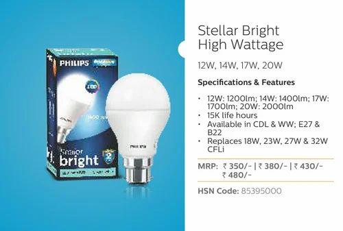 Philips Lighting - LED BULB PHILIPS ACE SAVER 2 7W & 4W