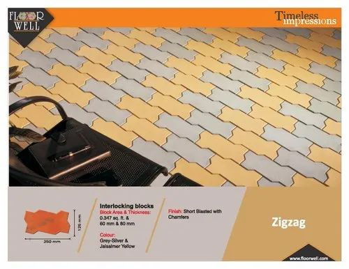 Zigzag Concrete Paving Block at Rs 36\/square feet  ID: 18753560588
