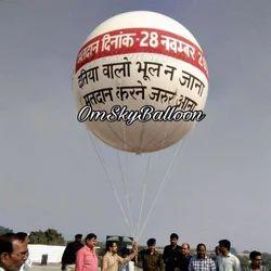 Election Balloon