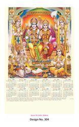 Wall Calendar 304