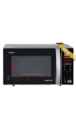 Magicook 20L Cls Black Solo Microwave Oven 20 Ltr