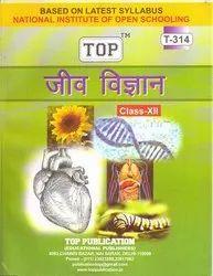 Nios Help Books - Nios Class 12th Biology (314) Guide Book in Hindi Medium