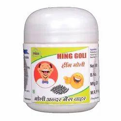 Gunmala Herbals Hing Goli, Pack Size: 100 gm