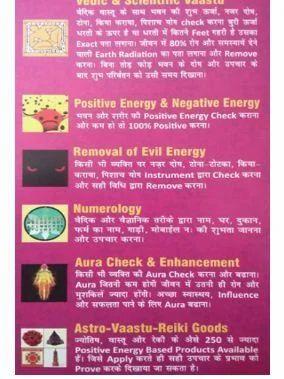 Scientific Astrology in Delhi, Delhi   ID: 18442954048