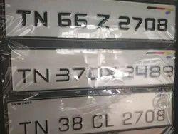 Car Number Plate In Coimbatore Tamil Nadu Car Number