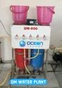 Dm Water Plant 500 Lph