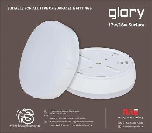 Glory Round LED Surface Housings