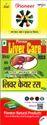 Liver Care Juice 500ml