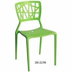 OK-217N Cafe Chair