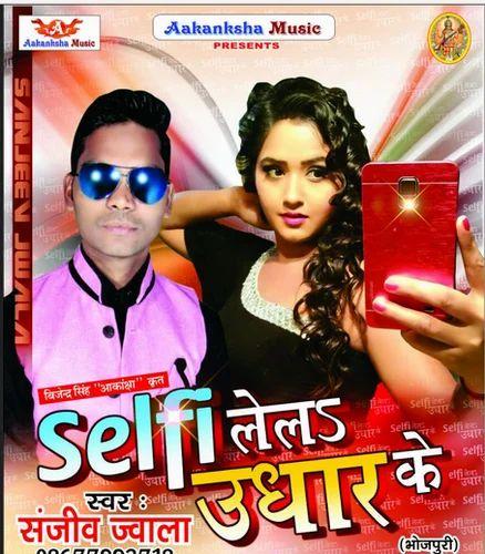 Bhojpuri chhath puja song  download