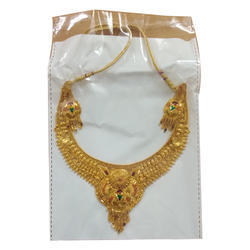 Rup Shrangar Copper and Brass Ladies Traditional Necklace