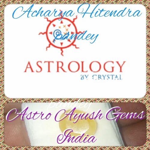Online Astrology Predictions, ऑनलाइन