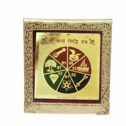 Wish Fulfillment Yantra