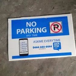 No parking boards printing