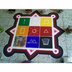 Navagraha Homam Package Puja Kit, Packaging Type: Box