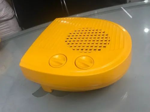 Yellow/White Fan Heater