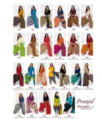 Cotton Printed Ladies Readymade Dressess