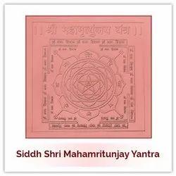 Powerful Siddh Mahamrityunjay Yantra