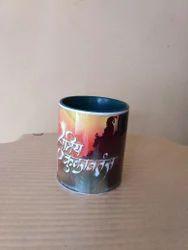 Printed Coffee Mug Printing