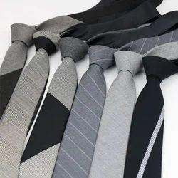 Fancy Casual Tie