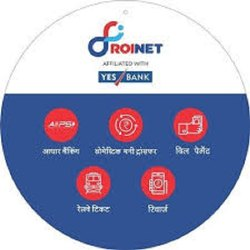 Rionet AEPS Banking Agent ID