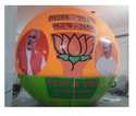 BJP Advertising Sky Balloons