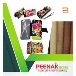 Leather Digital Printing Services