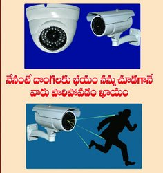 Cctv Camera Rental Services