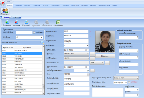 rrootofly employee attendance management software rs 5000 piece
