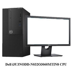 Dell CPU - Dell CPU Latest Price, Dealers & Retailers in India