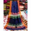 Bordered Handloom Cotton Saree