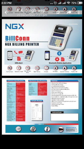 Billing Machine - BILLING MACHINE WITH SMS FEATURE