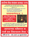 Leaflets Printing Service