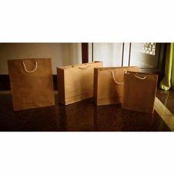Papertrail Brown Kraft Paper Carry Bag - Available Sizes Read Description