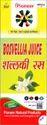 Shallaki Juice 500 Ml