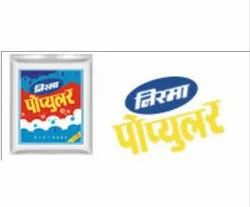 Detergent Powder in Kannur, Kerala | Get Latest Price from Suppliers