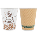 250ml Eco Friendly Printed Disposable Paper Cup
