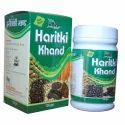 Haritki Khand Powder
