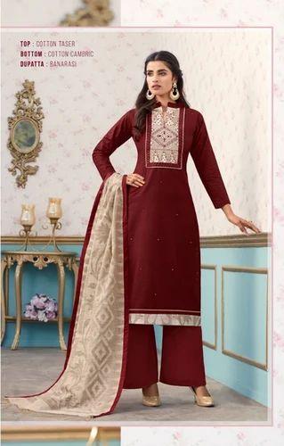 87eaa90ca7 Fida Arohi Arohi 1001 1006 Series Salwar Kameez - Fida Arohi Arohi ...
