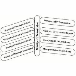 Manipuri Translator