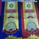 Printed Rice Bopp Bags