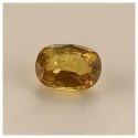 Pure Yellow Sapphire Gemstone