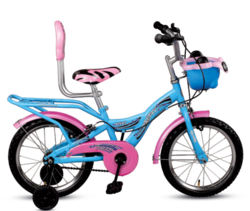 Atlas Pretty Kids Bicycles