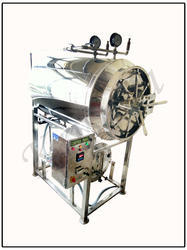 Manidharma Horizontal Steam Sterilizer