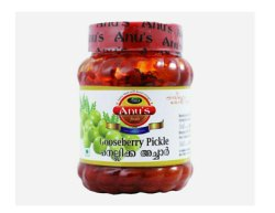 Gooseberry Pickle 200 gm