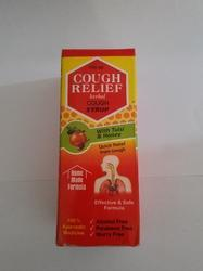 Ayurvedic cough syrup 100 ml, Packaging Type: Plastic Bottle With Monocarton, Grade Standard: Medicine Grade