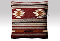 Multicolor Jute Kilim Pillow Cover