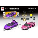 5 Purple And Pink Speed Fastest Kids Cars