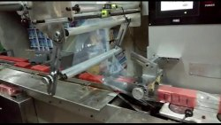 Flow Wrap Packing Machine (Combo Soap Right-Angled Feed)