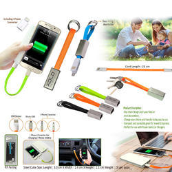 Plain Micro USB Data Cable with Key Ring